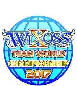 wixoss_TWCS2017_rogo_sample